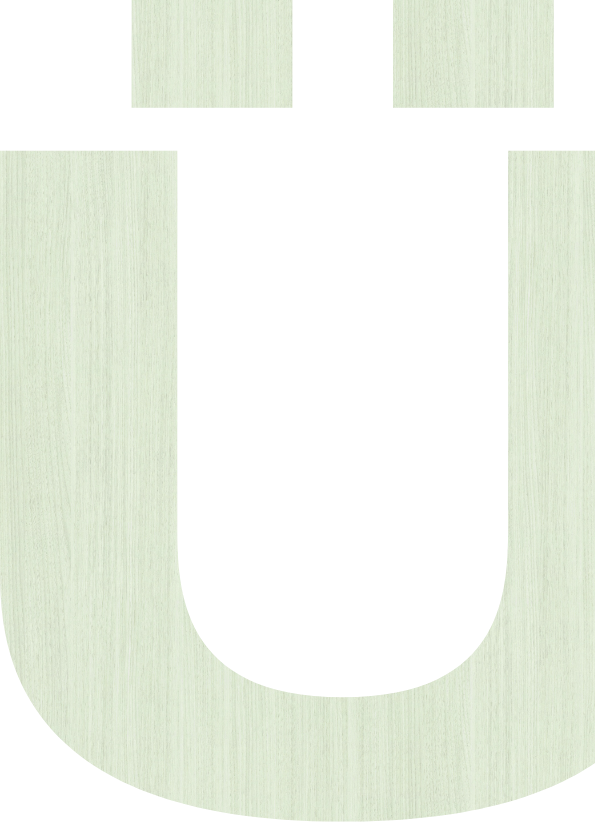 Uniboard - Tundra - H75
